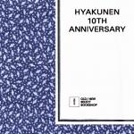10th_hyaku