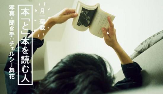 chelsea_read+