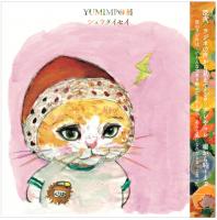 yumimpo展シュウタイセイin百年