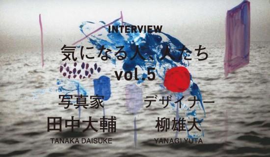 bannar_tanakayanagi