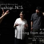 fushigi No5 1