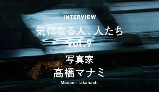 img_banner_takahashi