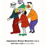 nanaoro_info1